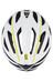 Mavic Aksium Elite Helmet Women white/colza
